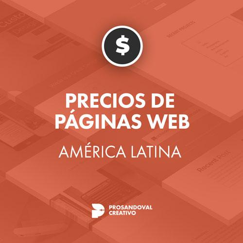 precios paginas web america latina